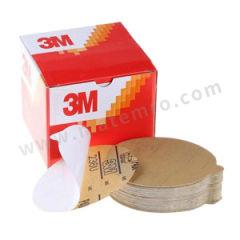 3M 236U背胶砂碟(黄砂) 3M-J-236U-3I0H-120 材质:氧化铝 最小起订量:1 粒度:120# 孔数:无 包装数量:500片/盒  盒