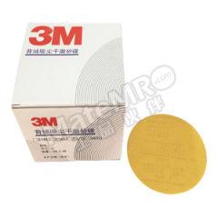 3M 216U背胶砂碟 3M-J-216U-6I15H-600 材质:氧化铝 最小起订量:1 包装数量:100片/盒 孔数:15孔 粒度:600#  盒
