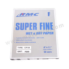 理研 CP38耐水砂纸 CP38-7000# 背基材质:干湿两用纸基 包装数量:50张/包 磨料材质:碳化硅 规格:230×280mm  包