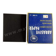 金阳 耐水砂纸 JY-100# 磨料材质:氧化铝 包装数量:100张/包 背基材质:重型纸 规格:230×280mm  包