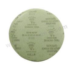 钻石 圆盘砂碟 ZS-Φ225-280# 磨料材质:氧化铝 背基材质:重型纸 规格:Φ225mm 包装数量:200片/盒  片