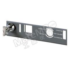 ABB 框架断路器附件 Lock rack positi-same key N20007 E1/6NEW  个