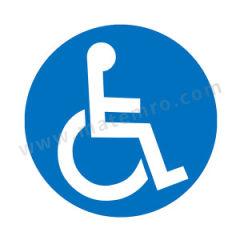 安赛瑞 地贴警示标识(残疾人通道) 15718 材质:超强耐磨地贴材料  张