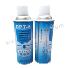 新美达 探伤显影剂 DPT-5  罐