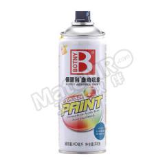 保赐利 防锈底漆自喷漆 N-142 净含量:200g  罐