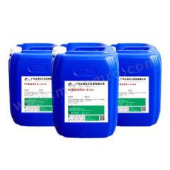 止境 RO膜清洗剂 ZJ-832A 清洁剂类型:水基  桶