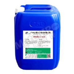 止境 除锈剂 ZJ-828 清洁剂类型:水基  桶