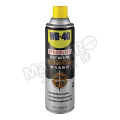 WD-40 专家级快速油污清洁剂 852245 清洁剂类型:水基  罐