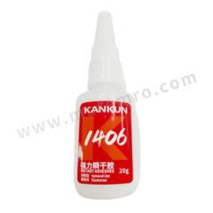 KANKUN 瞬干胶 1406 最大填充间隙:0.1mm 颜色:透明  瓶