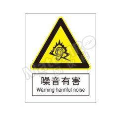 安赛瑞 GB安全标识(噪声有害) 30822  个