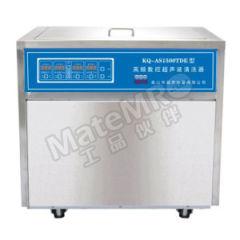 昆山舒美 落地式高频数控超声波清洗器 KQ-AS1500TDE  件