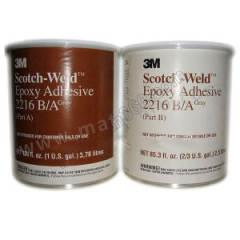 3M 环氧结构粘接胶 2216 Gray 固化方式:室温固化 组份:双组份 颜色:灰色  套