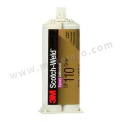 3M 环氧结构胶-快固型 DP110 固化方式:室温固化 组份:双组份 颜色:灰色  支