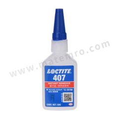 乐泰 瞬干胶-超低粘度耐高温型 407 最大填充间隙:0.05mm  支