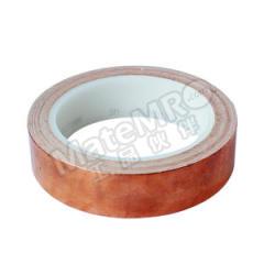 3M 铜箔胶带 1181 厚度:0.066mm 长度:16.5m  卷