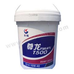 长城 柴油机油 CI-4-15W-40 倾点:-30℃ API等级:CI-4 SAE粘度等级:15W40  桶
