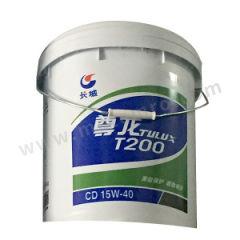 长城 柴油机油 CD 15W-40 API等级:CD 倾点:-35℃ SAE粘度等级:15W40  桶