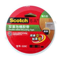 3M PE泡棉胶带 320C 厚度:1mm  卷