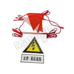 安赛瑞 电力施工安全警示围旗 13930  卷