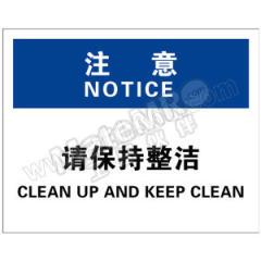 贝迪 清洁卫生类注意标识 BOP0240 材质:PP板  片