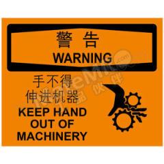 贝迪 机械操作伤害类警告标识 BOV0377 材质:乙烯不干胶  片