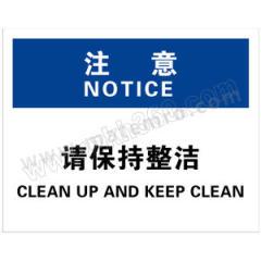 贝迪 清洁卫生类注意标识 BOP0660 材质:PP板  片
