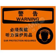 贝迪 个人防护类警告标识 BOP0695 材质:PP板  片