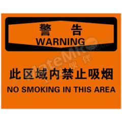 贝迪 火灾消防类警告标识 BOP0299 材质:PP板  片