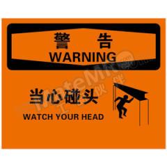 贝迪 滑倒坠落警告标识 BOV0688 材质:乙烯不干胶  片