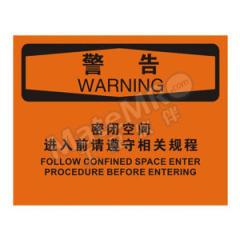 安赛瑞 OSHA安全标识(警告密闭空间进入前请遵守相关规程) 31254 材质:高性能不干胶  张