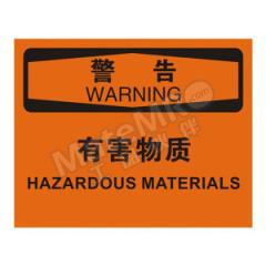 安赛瑞 OSHA安全标识(警告有害物质) 31771 材质:1.5mm厚ABS工程塑料板  张