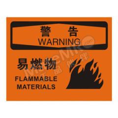 安赛瑞 OSHA安全标识(警告易燃物) 31736 材质:1.5mm厚ABS工程塑料板  张
