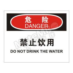 安赛瑞 OSHA安全标识(危险禁止饮用) 31266  张