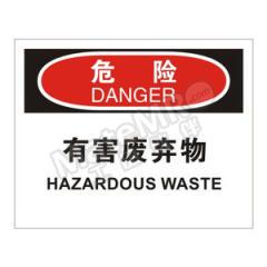 安赛瑞 OSHA安全标识(危险有害废弃物) 31264  张