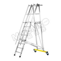 皇加力 铝制移动折叠式安全踏板梯 944245 平台尺寸长×宽:650×600mm  个