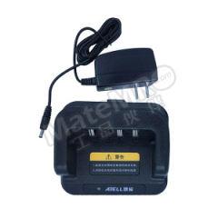 欧标 智能快速对讲机充电器 BC-780  个