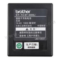 兄弟 锂离子充电电池 PA-BT-4000LI  台
