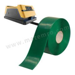 安赛瑞 AGV磁条保护胶带(绿色) 12005  卷