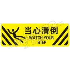 安赛瑞 警示防滑贴(当心滑倒) 14233 颜色:黄/黑  张