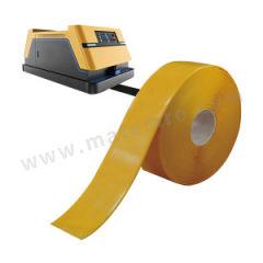 安赛瑞 AGV磁条保护胶带(黄色) 12109  卷