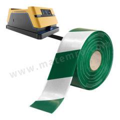 安赛瑞 AGV磁条保护胶带(绿/白) 12015  卷