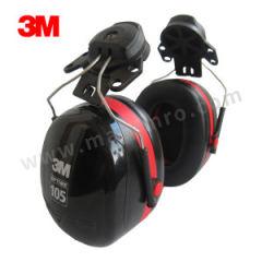 3M OPTIME105系列插帽式耳罩 H10P3E 佩戴方式:插帽式  副