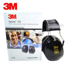 3M OPTIME101系列头戴式耳罩 H7A SNR:31dB  副