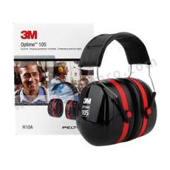 3M OPTIME105系列头戴式耳罩 H10A SNR:35dB  副
