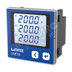 领菲 带RS485通讯LCD显示三相电流数显表 LNF33-C  台
