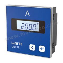 领菲 带RS485通讯单相电流表 LNF32-C  台