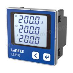 领菲 带RS485通讯三相电流表 LNF33-C  台
