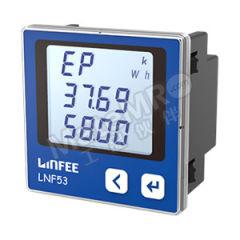领菲 多功能电能表 LNF53  台
