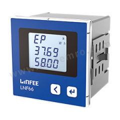 领菲 电能计量脉冲输出电能表 LNF66  台