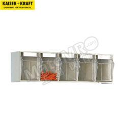 皇加力 防尘透明零件盒 258709  个